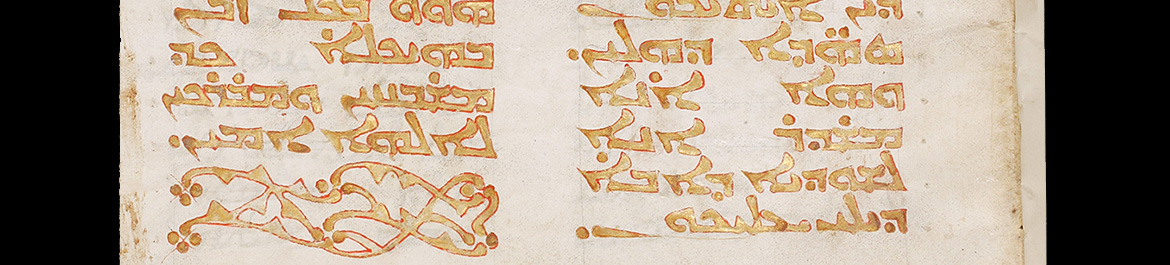 gold with red outline Syriac script