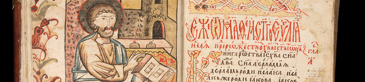 saintly writer with book and Eastern script